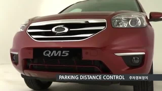 رنو کولیوس -parking distance control in renault koleos