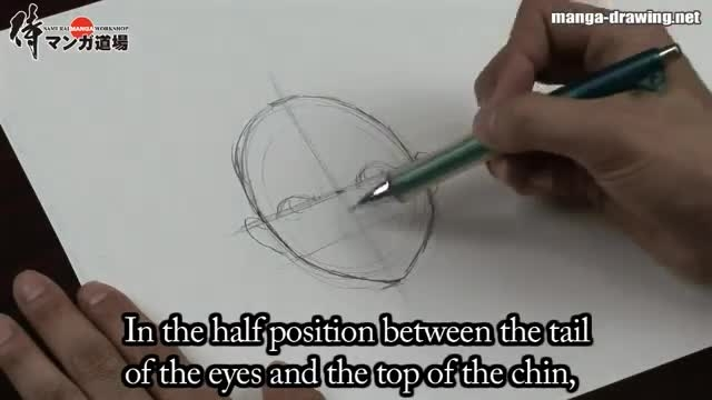 manga drawing lesson